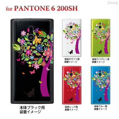 【PANTONE6 ケース】【200SH】【Soft Bank】【カバー】【スマホケース】【クリアケース】【フラワー】【花ネコ】 22-200sh-ca0070の画像