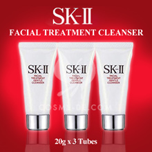 SK-II Facial Treatment Gentle Cleanser 3 tubes x 20g