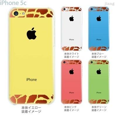 【iPhone5c】【iPhone5cケース】【iPhone5cカバー】【iPhone ケース】【クリア カバー】【スマホケース】【クリアケース】【イラスト】【クリアーアーツ】【ジラフ柄】 21-ip5c-ca0049の画像