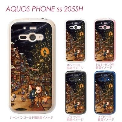 【AQUOS PHONE ss 205SH】【205sh】【Soft Bank】【カバー】【ケース】【スマホケース】【クリアケース】【クリアーアーツ】【SWEET ROCK TOWN】 46-205sh-sh0018の画像