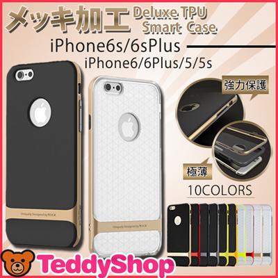 送料無料iPhone6s ケース iPhone6s Plusケース アイフォン6sケース iPhone5s/5 ケース アイフォン5s/5 iPhone6Plus/6 ケース スマホケース iPhoneケース 人気 iPhone カバー tpu アイホン6sカバー アイフォン6sプラス iPhone6プラス/6 iPhoneカバー アイホン6sケースの画像