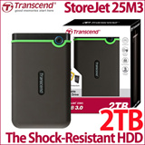 [Super Sale!]TRANSCEND Portable HDD 2TB Store-Jet 25A3 USB 3.0 warrnaty 3year Portable HDD / transcend / samsung / mgtec hdd / 2tb hdd