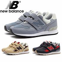 【送料無料】NEW  BALANCE ニューバランス キッズシューズ K313 選べる3カラー【STEELBLUE:SBP・BEIGE/BROWN:BBP・BLACKISH NAVY:BRP】