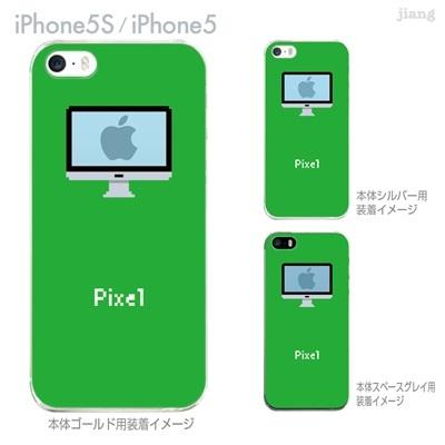 【iPhone5S】【iPhone5】【Clear Arts】【iPhone5sケース】【iPhone5ケース】【カバー】【スマホケース】【クリアケース】【クリアーアーツ】【Pixel PC】 47-ip5s-tm0026の画像