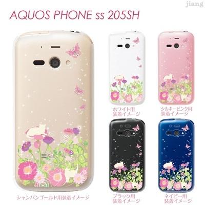【AQUOS PHONE ss 205SH】【205sh】【Soft Bank】【カバー】【ケース】【スマホケース】【クリアケース】【クリアーアーツ】【お花畑とネコ】 22-205sh-ca0104の画像
