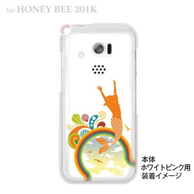【HONEY BEE ケース】【201K】【Soft Bank】【カバー】【スマホケース】【クリアケース】【クリアーアーツ】【海のパラダイス】 08-201k-ca0071の画像