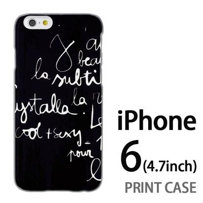 iPhone6 (4.7インチ) 用『0314 落書き英語 黒』特殊印刷ケース【 iphone6 iphone アイフォン アイフォン6 au docomo softbank Apple ケース プリント カバー スマホケース スマホカバー 】の画像