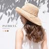 ラフィア 帽子 レディース ラフィアハット 麦わら帽子 紐付き PATRICIA 折りたたみ 紫外線対策 UVカット 女性