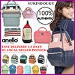 【SG DISTRIBUTOR INSTOCK Buy2Free Shipping】100% AUTHENTIC ANELLO BACKPACK 💕 LOWEST PRICE 💕 totebag