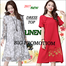 【2.21】Linen national art style traditional clothing/Woman linen dress/plus size/maternity/Loose tops