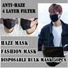 Black Mask 50pcs/Haze/Anti Haze/hazemask/Anti Dust/Fashion mask/3D mask
