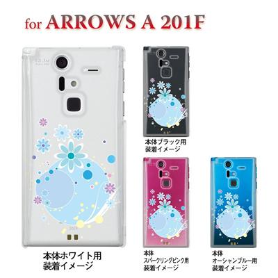 【ARROWS ケース】【201F】【Soft Bank】【カバー】【スマホケース】【クリアケース】【フラワー】【アクアフラワー】 09-201f-flo0007の画像