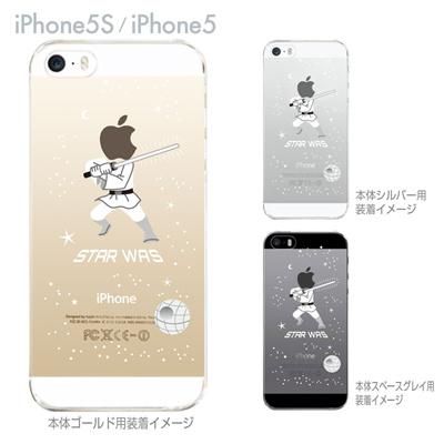 【iPhone5S】【iPhone5】【MOVIE PARODY】【iPhone5ケース】【カバー】【スマホケース】【クリアケース】【ユニーク】【STAR WAS】 10-ip5-ca0047の画像