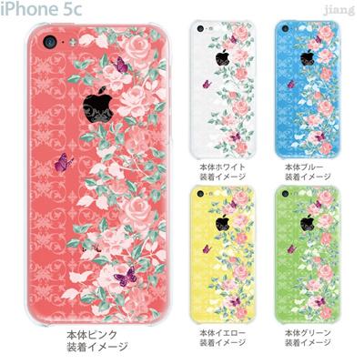【iPhone5c】【iPhone5cケース】【iPhone5cカバー】【ケース】【カバー】【スマホケース】【クリアケース】【フラワー】【花と蝶】 09-ip5c-ca0030の画像