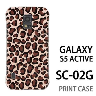 GALAXY S5 Active SC-02G 用『0731 黒茶豹柄』特殊印刷ケース【 galaxy s5 active SC-02G sc02g SC02G galaxys5 ギャラクシー ギャラクシーs5 アクティブ docomo ケース プリント カバー スマホケース スマホカバー】の画像
