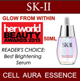 GLOW FROM WITHIN!! BEST BRIGHTENING SERUM !!SK-II Cellumination Aura Essence 50ml