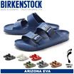 ビルケンシュトック BIRKENSTOCK アリゾナ EVA サンダル レディース