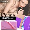 【送料無料】iPhone6/6s/6plus/6splus 手帳型ケース iphone6 iphone6s plus iphone6plusケース カバー 明誠正規品 iphone6s手帳型(財布)チェック柄ケース アイフォン6s ケース