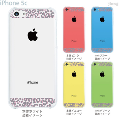 【iPhone5c】【iPhone5cケース】【iPhone5cカバー】【iPhone ケース】【クリア カバー】【スマホケース】【クリアケース】【イラスト】【クリアーアーツ】【ヒョウ柄】 21-ip5c-ca0050の画像