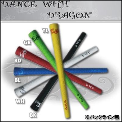 DANCE WITH DRAGON(ダンス ウィズ ドラゴン) クロウデザイン ゴルフグリップ (バックライン無) 【ゴルフアクセサリ09】の画像