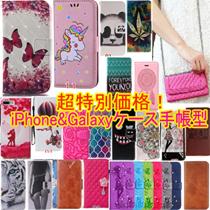 毎日更新中!iphone X.8/7/7 plus/6S/6 plus/5S/5C/SEケース/galaxy s7/s7 edge/S8/s6手帳型ケース財布型花柄スマホカバー 復古 シンプル合皮