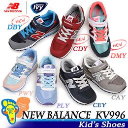 送料無料 ニューバランス NEW BALANCE KV996 CAY/CDY/CEY/DBY/DMY/PLY/PWY 【2016年 新作】キッズ シューズ カジュアル スニーカー セール