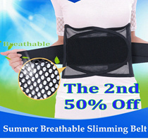 The 2nd 50% Off*Unisex Tummy Shaper Slimming Belt / Breathable steel support/waist support/ Non-Invasive Back Pain Solutions Mens and womens