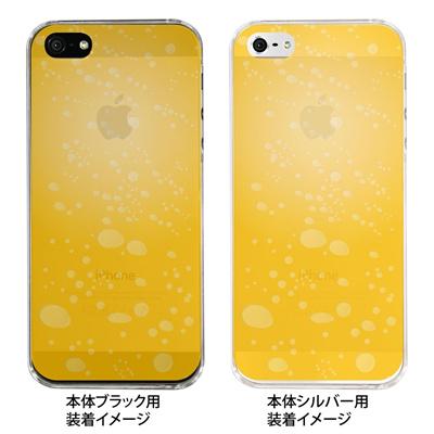 【iPhone5S】【iPhone5】【iPhone5ケース】【カバー】【スマホケース】【クリアケース】【Water dropsイエロー】 ip5-08-ca0047dの画像