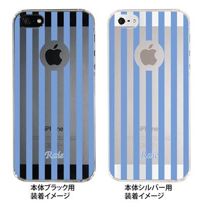【iPhone5S】【iPhone5】【Clear Fashion】【iPhone5ケース】【カバー】【スマホケース】【クリアケース】【ボーダー】 22-ip5-ca0041の画像