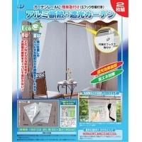 アルミ断熱・遮光カーテン(2枚組み)WJ-555