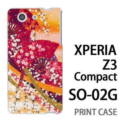 XPERIA Z3 Compact SO-02G 用『0312 扇子桜 オレンジ』特殊印刷ケース【 xperia z3 compact so-02g so02g SO02G xperiaz3 エクスペリア エクスペリアz3 コンパクト docomo ケース プリント カバー スマホケース スマホカバー】の画像