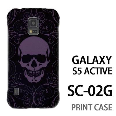 GALAXY S5 Active SC-02G 用『0731 黒紋章 ドクロ』特殊印刷ケース【 galaxy s5 active SC-02G sc02g SC02G galaxys5 ギャラクシー ギャラクシーs5 アクティブ docomo ケース プリント カバー スマホケース スマホカバー】の画像