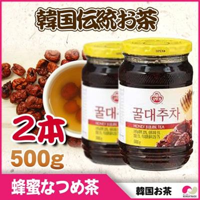 【韓国伝統茶】「蜂蜜なつめ茶(瓶) 500g」 2本 [オットゥギ] ◆はちみつ 韓国お茶 はちみつなつめの画像