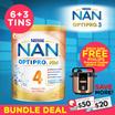 [Nestle] 【USE COUPONS! FREE QXDELIVERY!】NAN OPTIPRO/ HA -Premium Hypoallergenic Formula Milk!