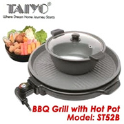 [Taiyo] BBQ Grill with Hotpot - Cheapest In Town - Enjoy your Festive season with a All-In-One Steam and Hi-Light Induction Cooker