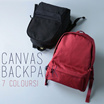 Basic Backpack For School Weekends Travel 7 colours