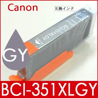 【送料無料】CANON 大容量インクカートリッジ BCI-351XLGY(LED有)互換インク(灰/グレー) 互換インクカートリッジ キャノン プリンター用インクタンク PIXUS ピクサスの画像