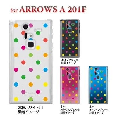 【ARROWS ケース】【201F】【Soft Bank】【カバー】【スマホケース】【クリアケース】【カラードット】 22-201f-ca0006の画像