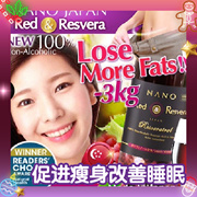 [ENDS TONIGHT! USE 24% DISCOUNT NOW! HURRY!] ♥NANO RESVERA ♥#1 SEXY SLIMMING ♥INDUCE GOOD SLEEP