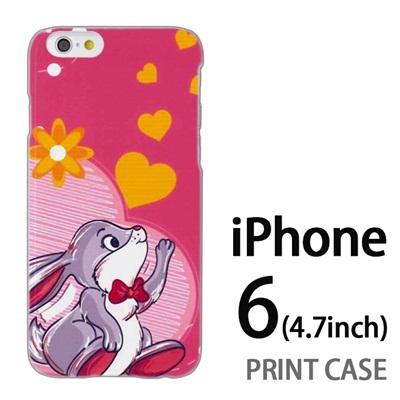 iPhone6 (4.7インチ) 用『0316 うさぎ投げキッス ピンク』特殊印刷ケース【 iphone6 iphone アイフォン アイフォン6 au docomo softbank Apple ケース プリント カバー スマホケース スマホカバー 】の画像