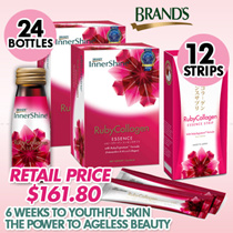 [QOO10 EXCLUSIVE] BRANDS® InnerShine® RubyCollagen (Power to ageless beauty)