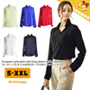 ☆F/W STYLE UP◆Stylish Long Sleeve Blouse for Women◆ Stylish Tops for Lady/ Shirts/ S-3XL Sizes/ 14 Colors