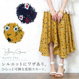 【当日出荷】シルエットで差をつける!小花柄イレギュラーヘムフレアスカート。 『Yummy Grimes』 レディース ボトムス 国内発送 ve4348