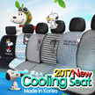 [New Version] Car Coolling Seat Cover 1P/Driver Seat Cover for All Vehicle
