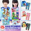 + LITTLE MUSHROOMS + | CMPYJ | CHILDREN CARTOON COTTON PYJAMAS SLEEPING WEAR | GOOD CHEAP SALE ||