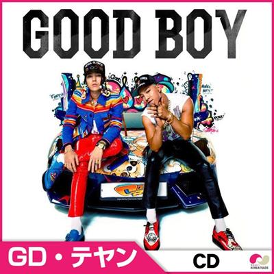 【安心国内発送】【予約 12/12】 GD X TAEYANG(ジードラゴンX太陽) -  SPEACIAL EDITION [GOOD BOY]  【K-POP】【CD】の画像