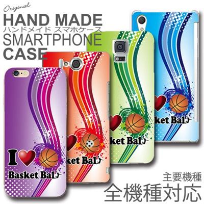 OR-ILBASKE オリジナルスマホケース I LOVEバスケット【レビューを書いて送料無料/メール便】主要機種全機種対応 ハンドメイド スマホケースiphone 6 xperia galaxy アイフォン エクスぺリア ギャラクシーバスケ バスケット バスケットボール basketの画像