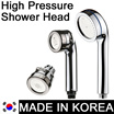 Wind Storm Shower Head ★Powerful High Pressure Shower heads★ For Bath / Kitchen ★MADE IN KOREA★