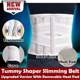 [UPGRADED VERSION] Unisex Tummy Shaper Slimming Belt With Tourmaline Self Heating Pad / Body Shapewear / Fat Burning / Tightness Adjustable / Maternity Postpartum Recovery / Back Pain Solutions