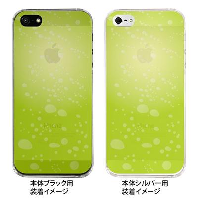 【iPhone5S】【iPhone5】【iPhone5ケース】【カバー】【スマホケース】【クリアケース】【Water dropsグリーン】 ip5-08-ca0047eの画像